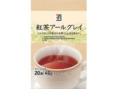 セブンプレミアム 紅茶アールグレイ 2g×20