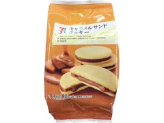 セブンプレミアム キャラメルサンドクッキー 袋3個