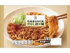 セブンプレミアム 汁なし担々麺 袋310g