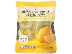 セブンプレミアム 塩レモンゼリー 袋9個