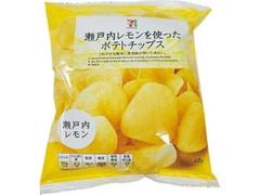 セブンプレミアム ポテトチップス 瀬戸内レモン 袋60g