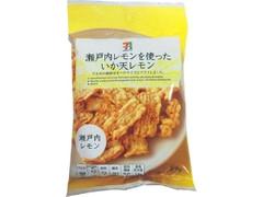 セブンプレミアム いか天 瀬戸内レモン 袋27g