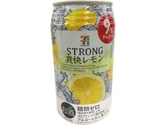 セブンプレミアム ストロングチューハイ 爽快レモン 缶350ml