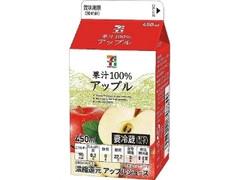 セブンプレミアム 果汁100% アップル パック450ml