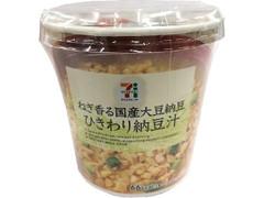 セブンプレミアム カップみそ汁 ひきわり納豆汁 カップ31.3g