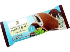 セブンプレミアム チョコミント氷バー 袋1本