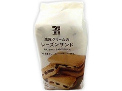 セブンカフェ 濃厚クリームのレーズンサンド 袋3個