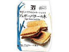 セブンカフェ 香ばしシリアル シュガーバターの木 袋3個