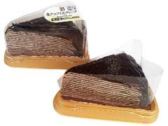 セブンプレミアム 生チョコミルクレープ