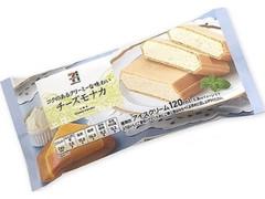 セブンプレミアム チーズモナカ 袋120ml
