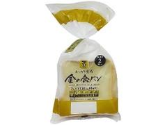 セブンプレミアムゴールド もっちり食感金の食パン 厚切り 袋2枚