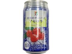 セブンプレミアム 果実のチューハイ アセロラ 缶350ml