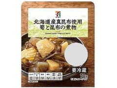 セブンプレミアム 筍と昆布の煮物