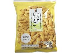 セブンプレミアム サラダピーナッツ 瀬戸内レモン 袋80g