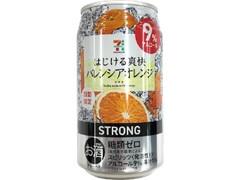 セブンプレミアム ストロングチューハイ バレンシアオレンジ 缶350ml