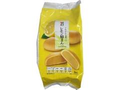 セブンプレミアム レモン餡まん 袋3個