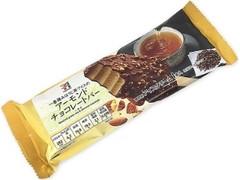 セブンプレミアム 一番摘みほうじ茶アイスのアーモンドチョコレートバー 袋1本
