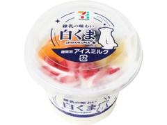 セブンプレミアム 練乳の味わい白くま カップ250ml
