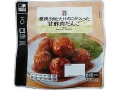 セブンプレミアム 甘酢肉だんご 袋5個