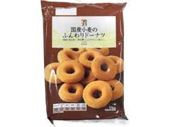 セブンプレミアム ふんわりドーナツ 袋12個