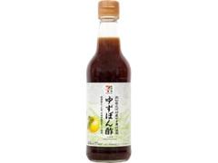 セブンプレミアム ゆずぽん酢 瓶360ml