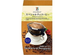 セブンプレミアム スペシャルティコーヒー オリジナルブレンド 袋5個