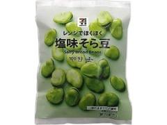 セブンプレミアム 塩味そら豆