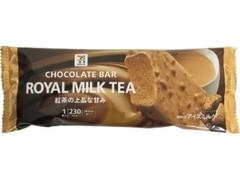 セブンプレミアム ロイヤルミルクティーチョコレートバー 袋1本