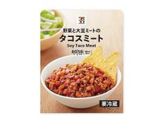 セブンプレミアム 野菜と大豆ミートのタコスミート