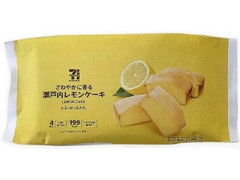 セブンカフェ セブンカフェ 瀬戸内レモンケーキ