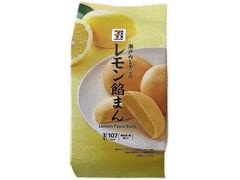 セブンプレミアム 瀬戸内レモンのレモン餡まん