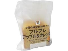 セブンプレミアム フルブレ アップル&オレンジ