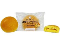 セブンプレミアム 檸檬クリームパン