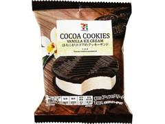 セブンプレミアム ほろにがココアのクッキーサンド