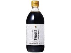 セブンプレミアム 純玄米黒酢