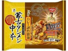 セブンプレミアム 蒙古タンメン中本 汁なしカレー誠炸羅麺