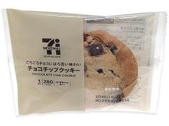 セブンカフェ チョコチップクッキー