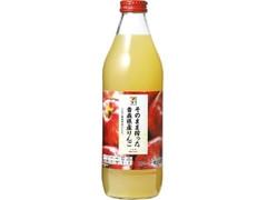 セブンプレミアム そのまま搾った青森県産りんごジュース