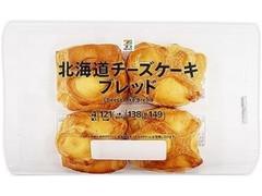 セブンプレミアム 北海道チーズケーキブレッド
