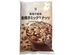 セブンプレミアム 素焼きミックスナッツ