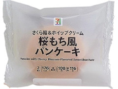 セブンプレミアム 桜もち風パンケーキ
