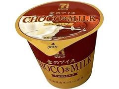セブンプレミアムゴールド 金のアイス チョコ&ミルク
