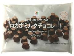 セブンプレミアム ロカボミルクチョコレート