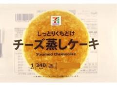 セブンプレミアム チーズ蒸しケーキ