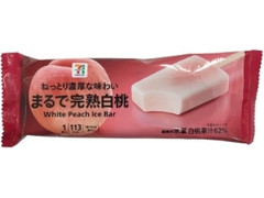 セブンプレミアム まるで完熟白桃を冷凍したような食感のアイスバー