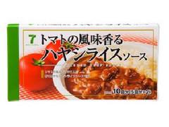 セブンプレミアム トマトの風味香るハヤシライスソース 箱10皿分