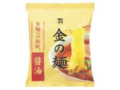セブンゴールド 金の麺 醤油 袋109g