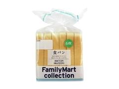 ファミリーマート FamilyMart collection 食パン