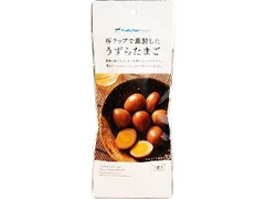 ファミリーマート FamilyMart collection 桜チップで燻製したうずらたまご