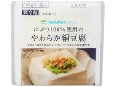 ファミリーマート FamilyMart collection やわらか絹豆腐